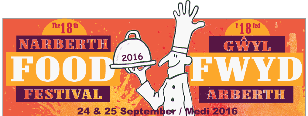 Narberth Food Festival 2016